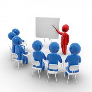 Тренинги, семинары
