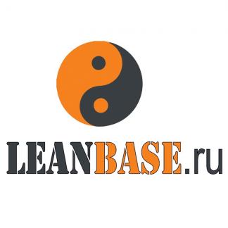 LeanBase.ru